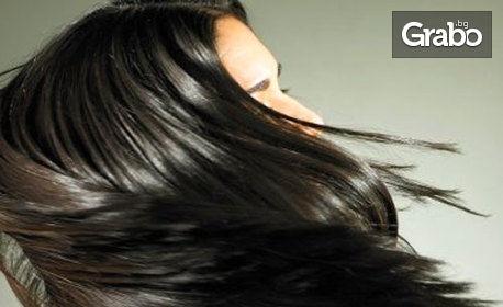 Боядисване на коса с продукти на L'Oréal Professionnel, масажно измиване и сешоар