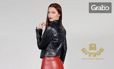 Дамско или мъжко яке от естествена кожа - модел, цвят и размер по избор