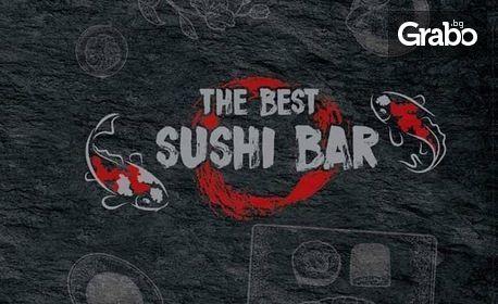 Хапни на място или вземи за вкъщи суши Сет Филаделфия с 28 хапки