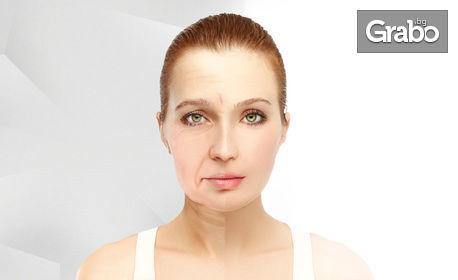 Подладяване с RF лифтинг на лице и двойна брадичка, плюс терапия с LED светлина на околоочен контур