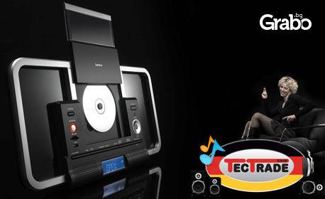 Музикална система NXT 01 - компактна и с кристално чист звук