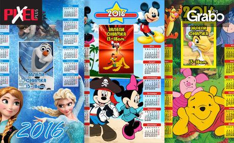 Детски стенен календар със снимка по избор