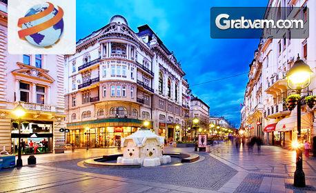 Лятна екскурзия до Белград! Нощувка със закуска, плюс транспорт и възможност за посещение на Нови Сад