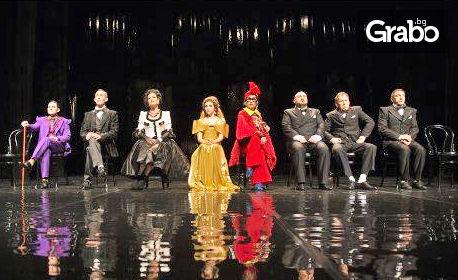 """Гледайте спектакъла """"Женитба"""" от Гогол - на 17 Ноември"""