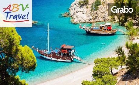 На плаж в Гърция! Еднодневна екскурзия до Амолофи и Неа Ираклица