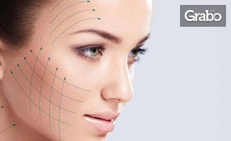 Безиглено влагане на хиалуронова киселина за уголемяване на устни или запълване на бръчки