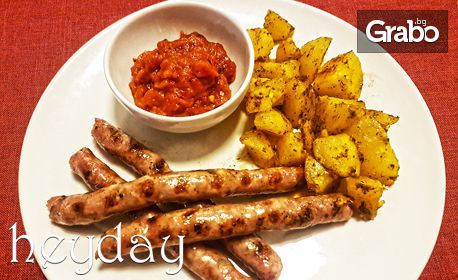Вкус от Хърватия! Салата и основно ястие с гарнитура, по избор
