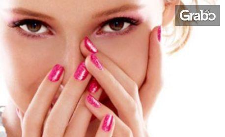 Маникюр или педикюр с гел лак, или заздравяваща терапия за нокти с диамантен прах