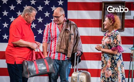 """Сатиричната комедия """"Ще ти разкажа за Америка"""" с Красимир Ранков - на 29 Ноември"""