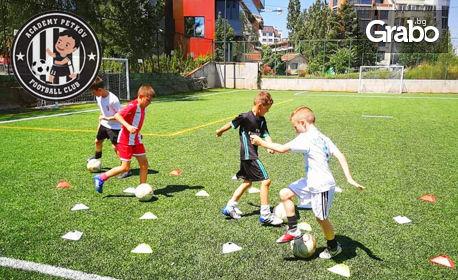 60-минутна тренировка по футбол за дете на 5 - 12г