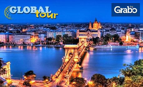 Екскурзия до Будапеща и Виена през Април или Септември! 3 нощувки със закуски, плюс транспорт, от Global Tour