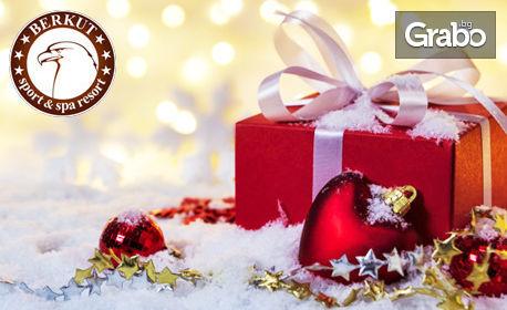 Коледа край Пловдив! 3 нощувки със закуски, 2 тематични и една празнична вечеря - за двама или четирима - в с. Брестник