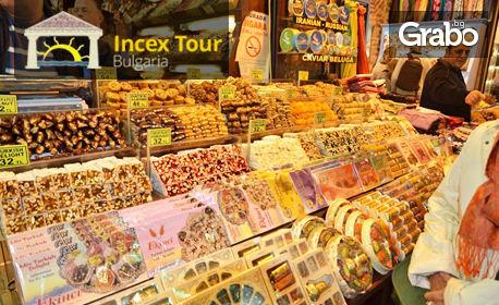 На шопинг в Турция! Еднодневна екскурзия до Одрин и Лозенград на 7 Юли