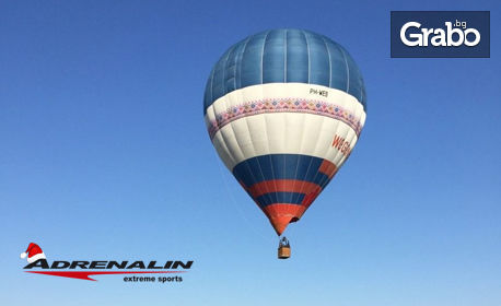 Свободен полет с балон в подножието на Рила