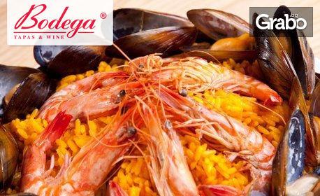 Испански вкус на половин цена! Паеля ала Бодега - за 4.90лв