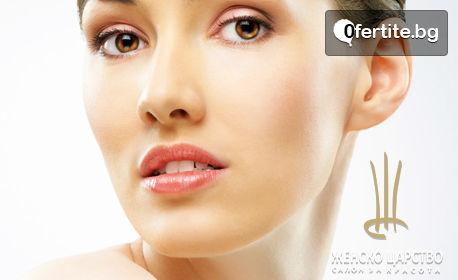 Безиглено поставяне на витаминозен серум на назолабиални бръчки или устни - без или със хиалуронов филър