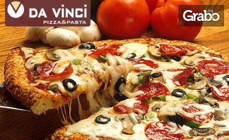 Голяма пица или паста, по избор от цялото меню, плюс десерт по избор