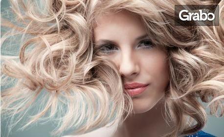 Подстригване на коса или терапия - кератинова или арганова