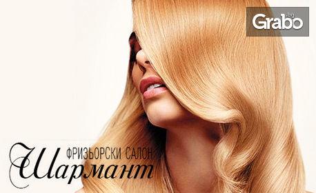 За косата! Полиране или терапия по избор