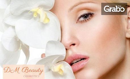 Почистване на лице и терапия BB Glow