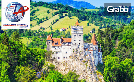 През Юли до Букурещ, Синая и замъка Пелеш! 2 нощувки със закуски, транспорт и възможност за замъците Бран и Кантакузино
