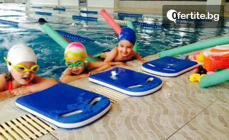 2f0d4b07a77 1 индивидуален урок по плуване за дете или възрастен (разграбена ...
