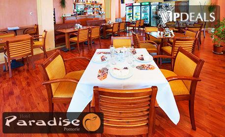 Посрещни 2020г край морския бряг в Поморие! 2 или 3 нощувки със закуски и празнична вечеря с DJ
