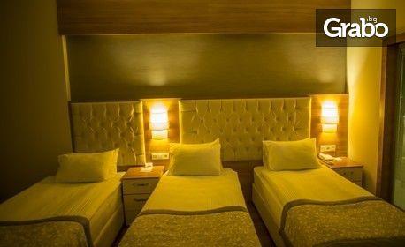 Новогодишна почивка в Хотел Parion*****, Чанаккале! 3 нощувки със закуски и вечери - едната празнична