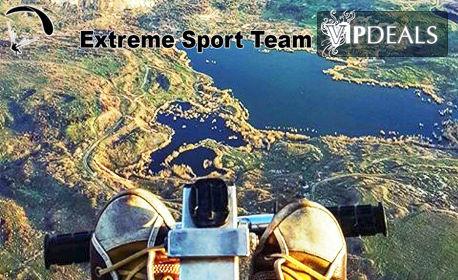 Тандемен полет с двуместен парапланер край София, плюс заснемане с 4K Action камера