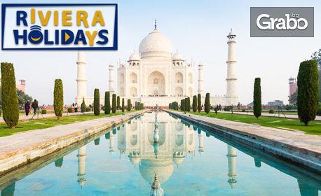 Докосни се до Малдивите, Шри Ланка и Индия! 12 нощувки със закуски, плюс 7 обяда и вечери, самолетен транспорт и круиз