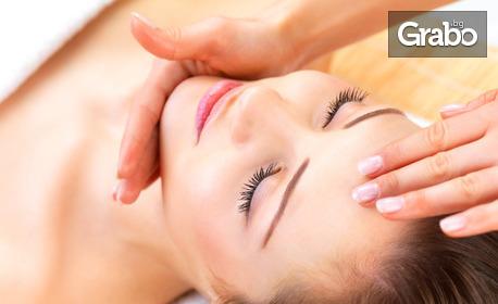Грижа за лицето! Почистване с ултразвукова шпатула и маска, почистваща терапия, оформяне на вежди или масаж на лице и деколте със златно серум олио