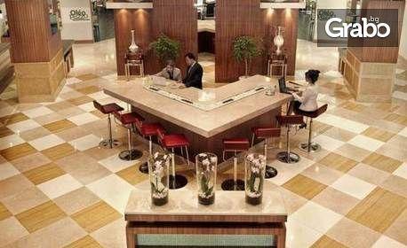 В Истанбул за Нова година! 3 нощувки със закуски и празнична вечеря в хотел 4*, плюс транспорт от София, Варна и Русе