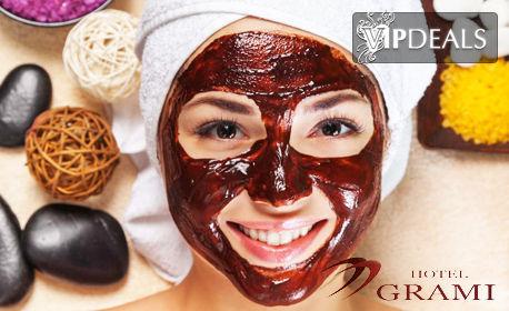 """110 минути терапия """"Млечен шоколад""""! Масаж на цяло тяло и грижа за лице с ампула и маска, плюс парна баня"""