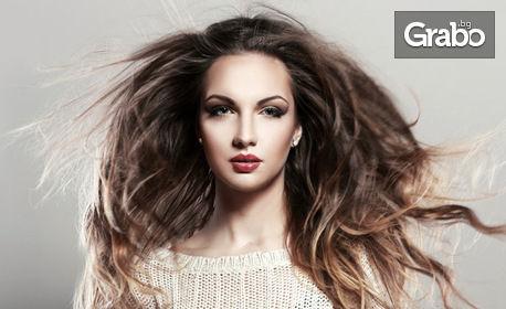 Грижа за косата! Измиване, подстригване и хидратация, боядисване, парти прическа или луксозна anti-age терапия с хайвер