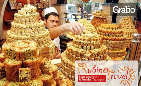 На шопинг в Турция! Еднодневна екскурзия до Одрин и Лозенград на 19 Октомври