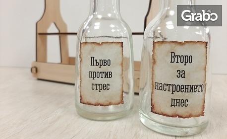Комплект с 2 персонализирани стъклени юзчета в гравирана дървена стойка