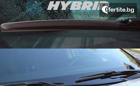 Универсални пера за чистачки с графитно покритие или автомобилна чистачка с хибридна технология