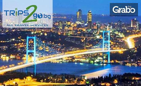 На шопинг в Истанбул и Одрин през Декември! 2 нощувки със закуски, плюс транспорт