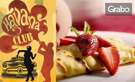 Ароматно кафе Spetema и сладоледена торта, или плодово фрапе и палачинка