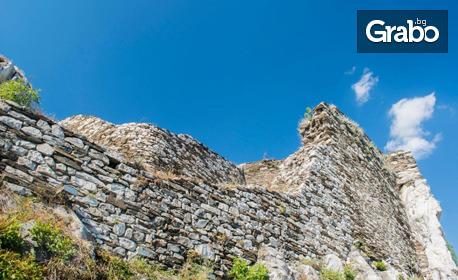 Посетете Смолян, Чепеларе, Асенова крепост, пещера Ухловица! Нощувка със закуска в хотел 3*, плюс транспорт