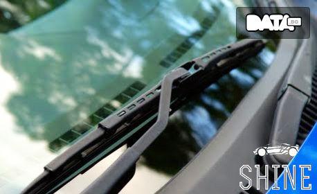 Комплексно почистване на лек автомобил, джип, ван или бус, плюс 2 литра лятна течност за чистачки Fra-Ber