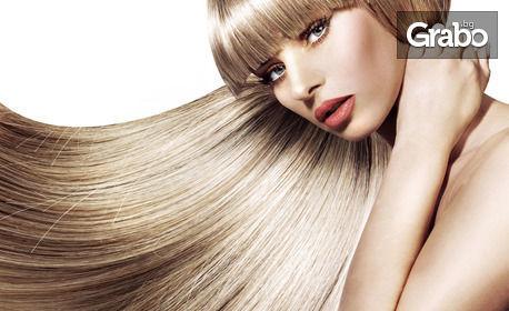 Измиване на коса, подхранваща маска и изправяне със сешоар - без или със подстригване