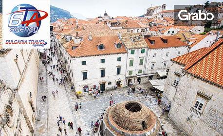 Мартенски празници на Черногорската ривиера! 3 нощувки със закуски и вечери, транспорт и възможност за Будва, Котор и Дубровник
