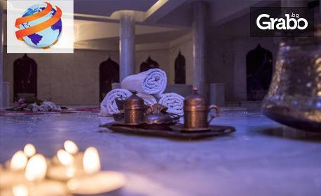 Луксозна почивка в Кушадасъ! 7 нощувки на база Ultra All Inclusive в Le Bleu Hotel & Resort*****