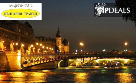 Last minute екскурзия до Будапеща, Прага, Париж, Страсбург, Женева, Монтрьо и Милано! 7 нощувки със закуски, плюс транспорт