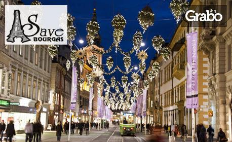 Нова година в Италия! 2 нощувки със закуски и 1 вечеря, плюс самолетен транспорт и възможност за Венеция