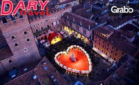 Екскурзия до Милано, Верона и Венеция за Свети Валентин! 4 нощувки със закуски, плюс самолетен транспорт от Варна
