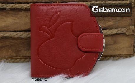 Дамско портмоне от естествена кожа - модел по избор