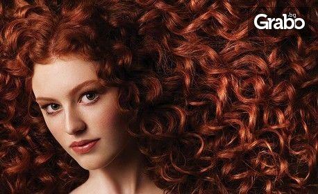 За косата! Подстригване и оформяне - без или със боядисване, или официална прическа