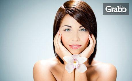 Грижа за лицето! Дълбоко почистване - без или със anti-age терапия, или шоколадова терапия